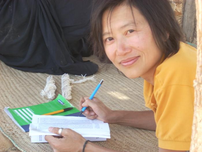Thanh Nghiem